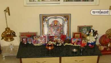 Photo of এমন কিছু ঠাকুরের মূর্তি আছে যা ভুল করেও ঠাকুরঘরে রাখা উচিত নয়, জানুন কি কি