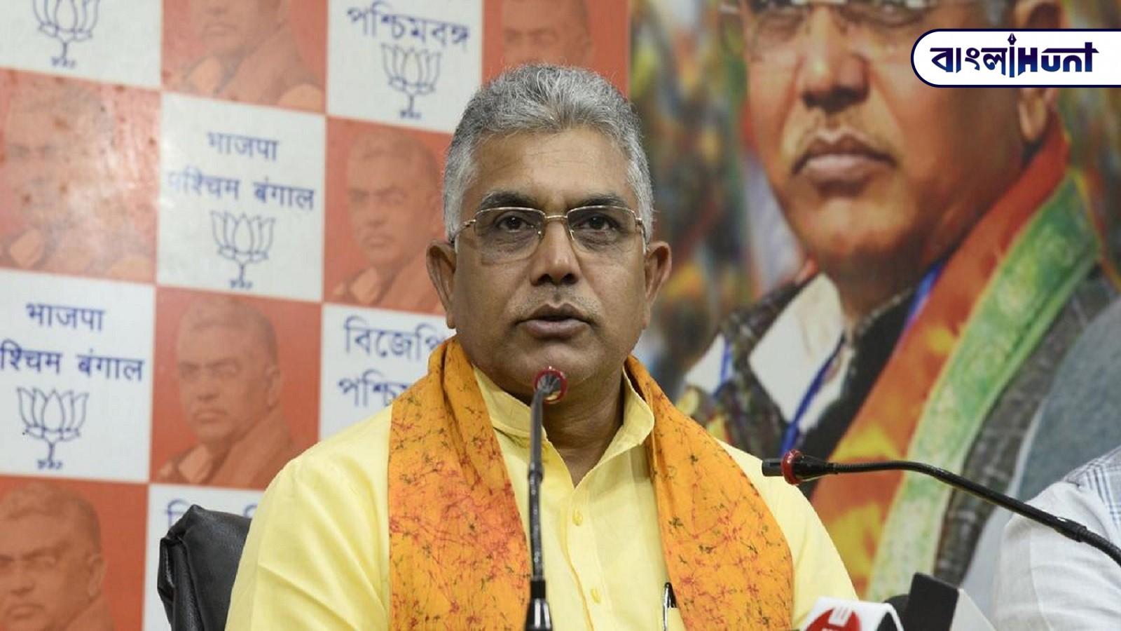 Dilip Ghosh accuse Mamata Banerjee