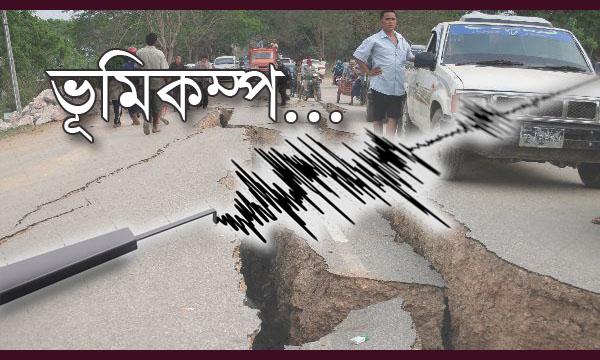 080d2 348403 183 Bangla Hunt Bengali News
