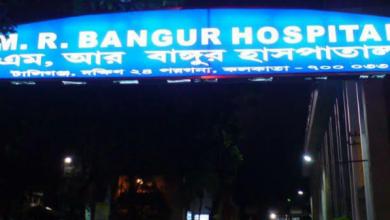 Photo of Breaking: এবার 'এম আর বাঙুরে' জুনিয়র ডাক্তারদের মারধর করলো রোগীর আত্মীয়রা