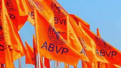 Photo of এবার ৫০০কলেজকে পাখির চোখ করে নামছে ABVP
