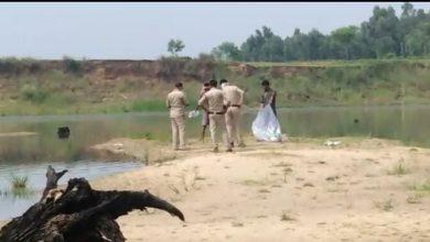 Photo of বস্তাবন্দী একটি কঙ্কাল উদ্ধার বাঁকুড়ার ইন্দাসে