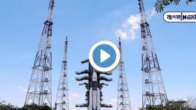 Photo of দেখুন চন্দ্রযান ২ লঞ্চ সরাসরি লাইভ ISRO থেকে | chandrayaan 2 launch live