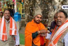 Photo of তৃনমূল সরকারের পতনের জন্য অমরনাথে পুজো দিলো মুকুল রায়