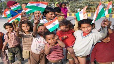 Photo of সুখবরঃ দারিদ্র মুক্ত হচ্ছে ভারত, বিগত দশ বছরে ২৭ কোটি মানুষ বেড়িয়ে এসেছে দারিদ্রতা থেকে