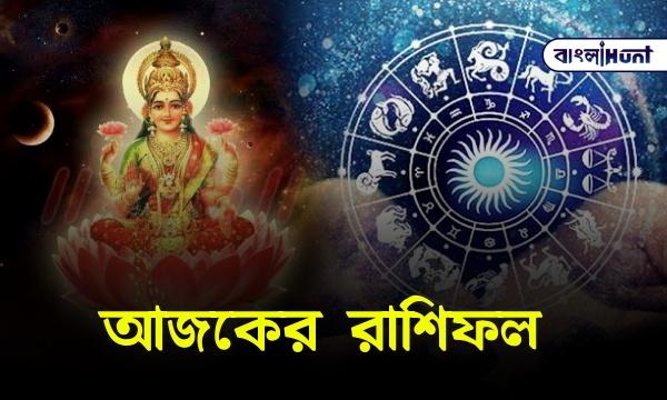 IMG 20190821 074934 Bangla Hunt Bengali News