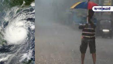 Photo of ধেয়ে আসছে টাইফুন পোদুল! ভারী বৃষ্টিপাতের সম্ভাবনা দক্ষিণবঙ্গে