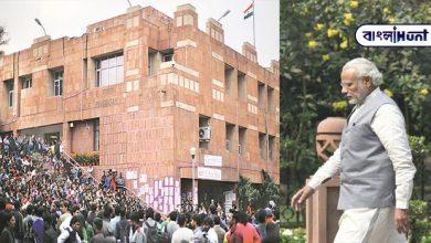Photo of জওহর লাল বিশ্ববিদ্যালয়ের নাম পালটে নরেন্দ্র মোদীর নামে করার দাবি উঠলো
