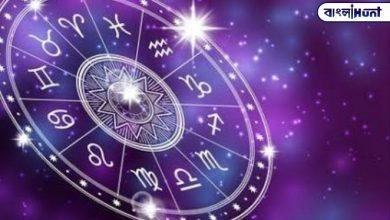 Photo of Today's Horoscope (6th September, 2019)