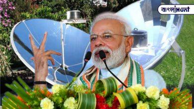 Photo of রান্নার গ্যাসের উপর নির্ভরশীলতা কমিয়ে সৌর শক্তির ওপর বড় পদক্ষেপ মোদী সরকারের