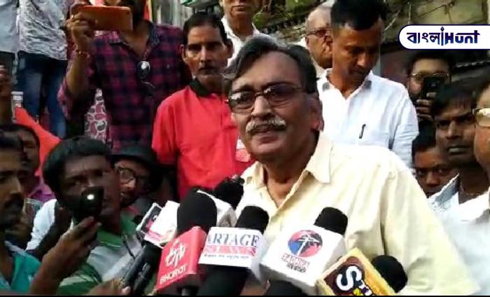 Screenshot 2019 0921 183102 Bangla Hunt Bengali News