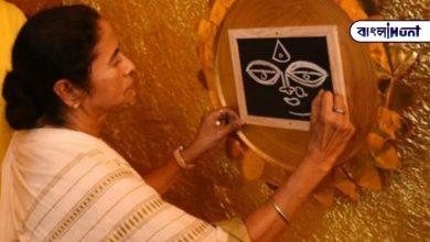 Photo of বিজ্ঞাপন নিয়েই সারদায় নাম জুড়েছে জাগো বাংলার, ক্ষোভ প্রকাশ মুখ্যমন্ত্রীর