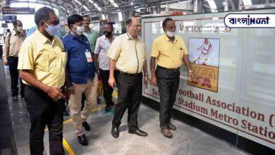 Photo of বাংলার ফুটবলে স্বর্ণযুগ, নতুন মেট্রোস্টেশনের নাম করা হল IFA-র নামে