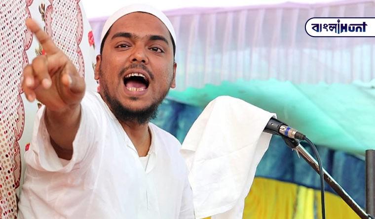 22 Abbas Siddiqui Bangla Hunt Bengali News