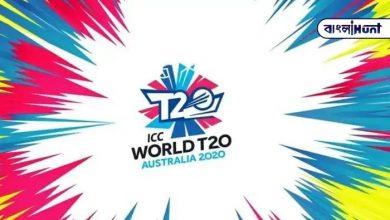Photo of করোনা পরিস্থিতির মধ্যে টি-২০ বিশ্বকাপ আয়োজন অবাস্তব: অস্ট্রেলিয়া ক্রিকেট বোর্ড।
