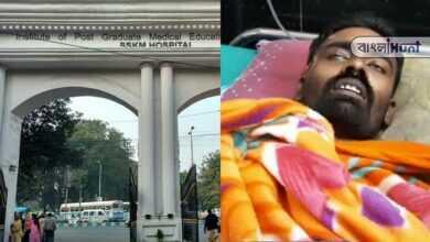 Photo of অর্থোপেডিক বিভাগে বেড নেই, মিলল না চিকিৎসা! রোগী মৃত্যুতে অভিযোগ SSKM-র বিরুদ্ধে