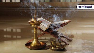 Photo of রাত্রে শোবার আগে পাঠ করুণ এই বিশেষ মন্ত্র, জীবনে আনবে খুশির বাহার