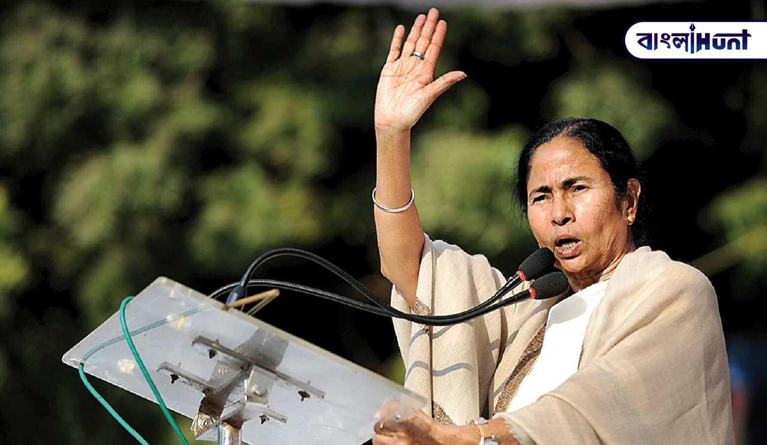 Mamata Banerjee's Virtual meeting in Mushirdabad, Target 22-0