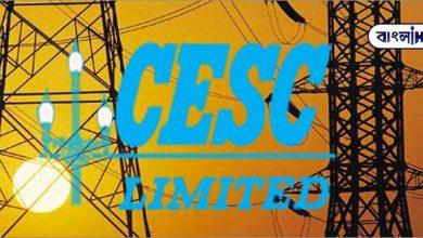 Photo of চাপে CESC, এক ধাক্কায় দিতে হবে না ইলেকট্রিক বিলের অতিরিক্ত টাকা