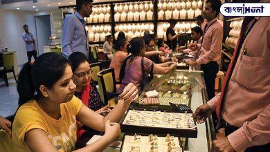 Photo of ধনতেরাসের আগেই খুশির জোয়ার- ভারী পতন সোনার দামে, নিম্নগামী রূপোর দামও