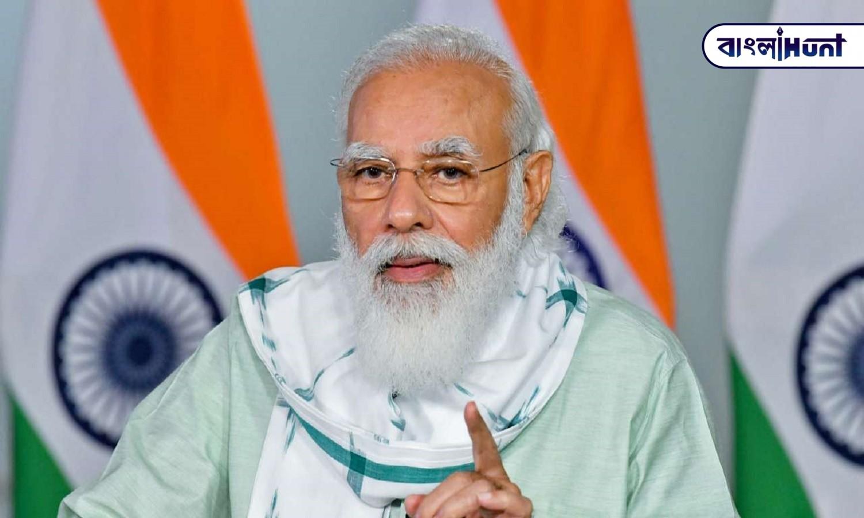 Prime Minister Narendra Modi recited it on viral social media