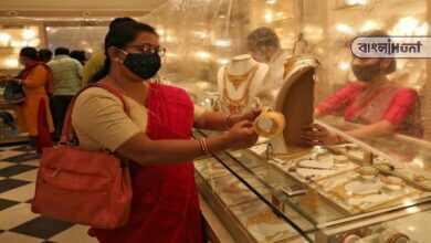 Photo of সোনার দামঃ মাসের শেষ দিনেও ধরাশায়ী স্বর্ণবাজার, আজ আবারও নামল দামের পারদ