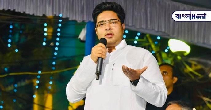 Abhishek Banerjee Bangla Hunt Bengali News