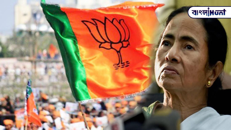 BJP mamata Bangla Hunt Bengali News