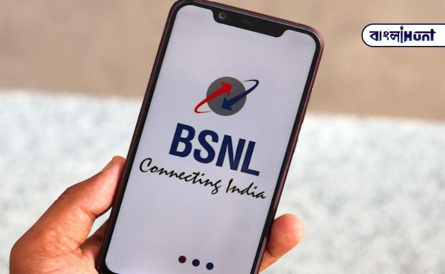 BSNL 0 Bangla Hunt Bengali News