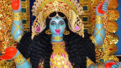 Photo of জানুন মা কালীর পূজার নিয়ম, মায়ের আশির্বাদে রক্ষা পাবেন আপনিও
