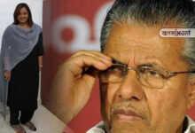 Photo of কেরল সোনা পাচার কাণ্ডে নাম জড়াল CM পিনরাই বিজয়নের! আদালতে চাঞ্চল্যকর তথ্য পেশ কাস্টম বিভাগের