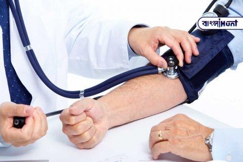 Health Checkup Bangla Hunt Bengali News