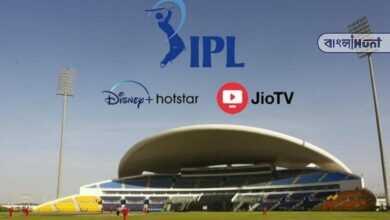 Photo of IPL প্রেমীদের জন্য দারুন খবর, Jio-র নতুন প্ল্যানে সম্পূর্ণ ফ্রি-তে দেখা যাবে IPL