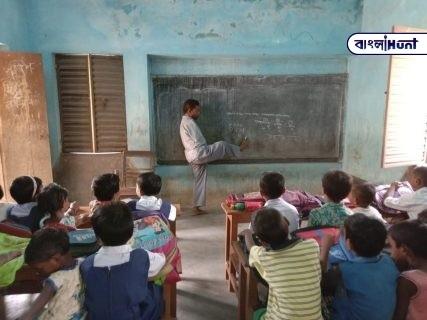 IMG 20190731 WA0065 427x320 1 Bangla Hunt Bengali News