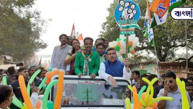 Photo of খড়্গপুরে শেষবেলার প্রচারে অন্যান্য রাজনৈতিক দলকে টেক্কা দিল তৃণমূল
