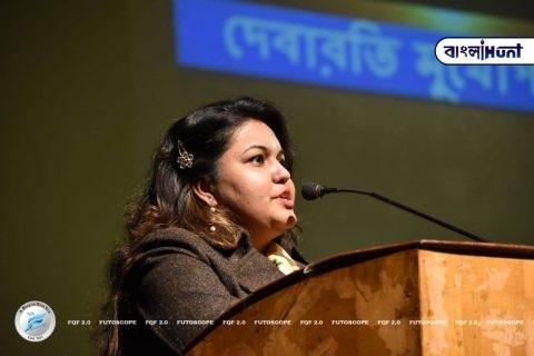 IMG 20191230 WA0034 Bangla Hunt Bengali News