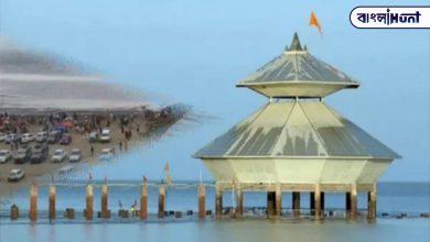 Photo of ভারতের এক অদ্ভুত শিব মন্দির যা দিনে দুবার দর্শন দিয়ে ডুবে যায় সমুদ্রে
