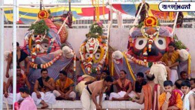Photo of সুসমাপ্ত হল জগন্নাথ দেবের স্নানযাত্রা, ভিডিওতে সেই অপূর্ব দৃশ্যের সাক্ষী থেকে অশেষ পূন্য অর্জন করুন