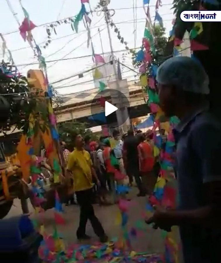 IMG 20210106 WA0038 Bangla Hunt Bengali News