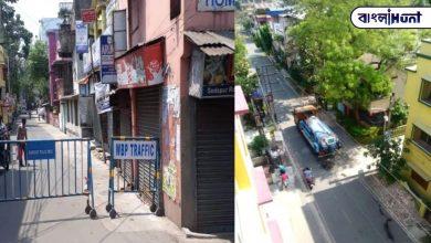 Photo of সাবধানতা অবলম্বন: হটস্পট না হয়েও সিল করে দেওয়া হয়েছে গোটা ওয়ার্ড, দেখুন ছবি