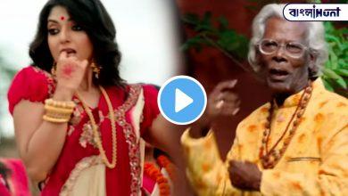 Photo of বাদশার সঙ্গে 'গেন্দা ফুল' এর তালে কোমর দোলালেন দেবলীনা কুমার ও রতন কাহার, চমকদার ভিডিও ভাইরাল