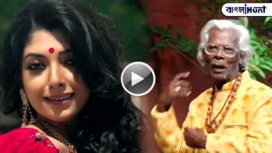 Photo of বাদশা-রতন কাহারের সুরে জ্যাকলিনের সঙ্গে কোমর দোলালেন দেবলীনা, তুমুল ভাইরাল 'গেন্দা ফুল'এর নয়া ভিডিও