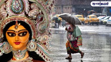 Photo of শক্তি বাড়াচ্ছে বঙ্গোপসাগরের নিম্নচাপ, পঞ্চমীতেই ধেয়ে আসছে বৃষ্টিঃ আবহাওয়ার খবর