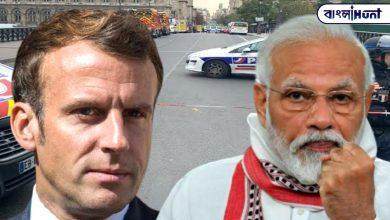 Photo of ফ্রান্সের পাশে ভারত! সন্ত্রাসীদের বিরুদ্ধে বড়ো ঘোষণা প্রধানমন্ত্রী মোদীর