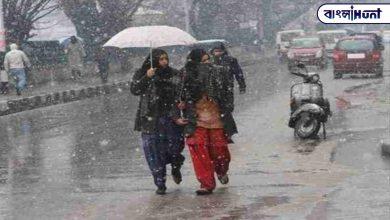 Photo of আবহাওয়ার খবর : দক্ষিণবঙ্গের একাধিক জেলায় ধেয়ে আসছে বৃষ্টি, সোমবার থেকে নামবে কলকাতার তাপমাত্রা