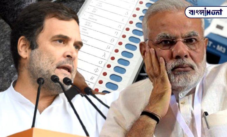 Rahul's cannon to PM Modi: 'It's not EVM, it's MVA - Modi's voting machine'