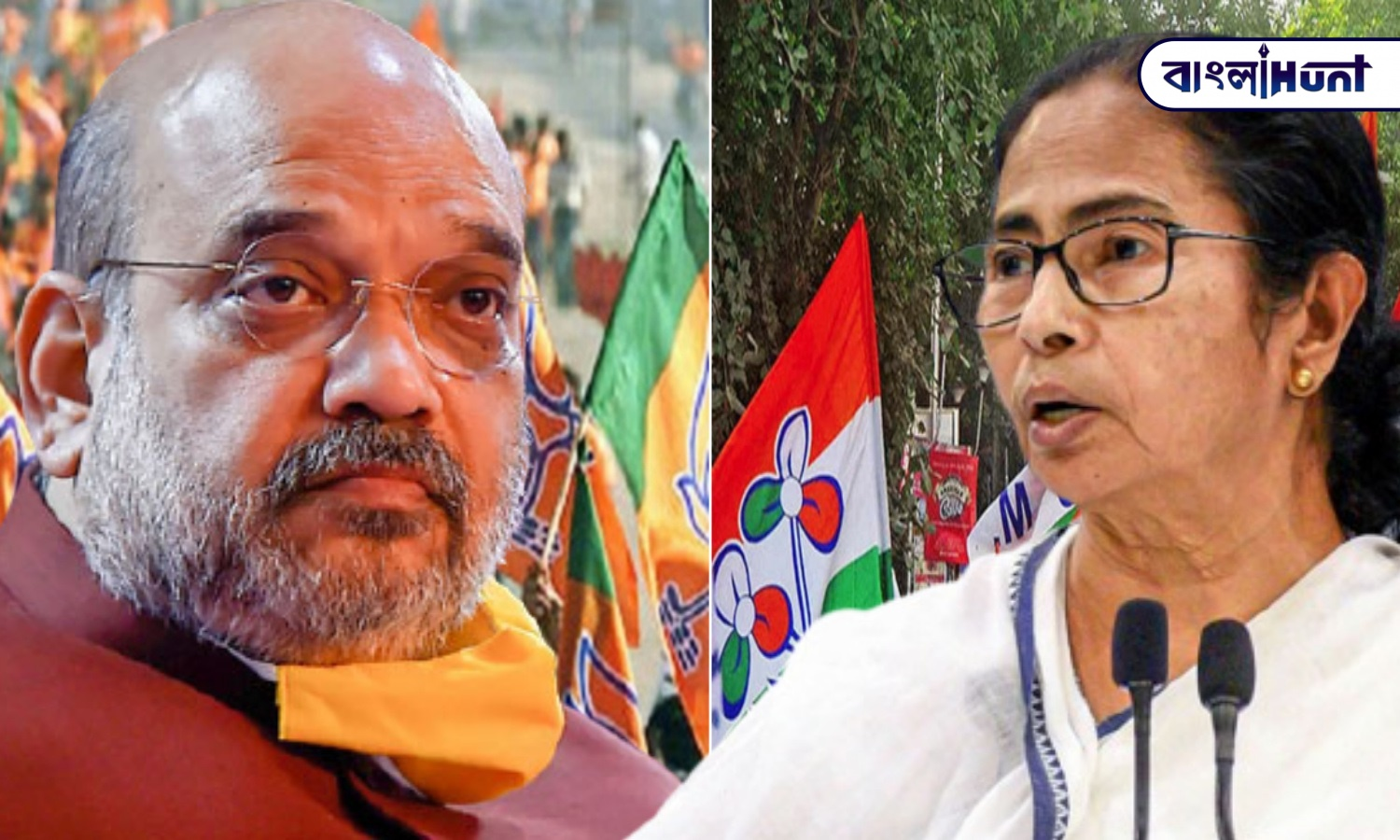 The tmc, ready to retaliate against Amit Shah's visit to Bengal, called a huge public meeting