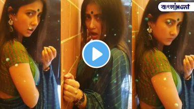 Photo of হানি সিংয়ের সুপারহিট হিন্দি গানে চুটিয়ে অভিনয় মনামীর, মূহুর্তে ভাইরাল মিষ্টি ভিডিও
