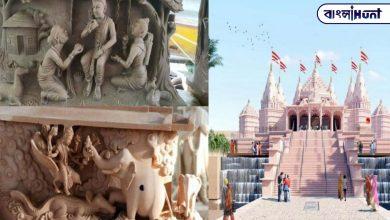 Photo of আবুধাবিতে জোর কদমে কাজ চলছে প্রথম হিন্দু মন্দির নির্মাণের, দেখে নিন মন্দিরের বেশ কিছু চিত্র