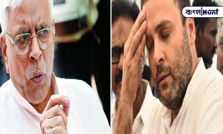 Rahul Gandhi was busy picnic: RJD leader